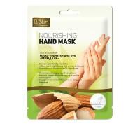 Маска-перчатки для рук SkinLite Миндаль 1 пара