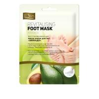 Маска-носочки восстанавливающая для ног SkinLite Авокадо 1 пара