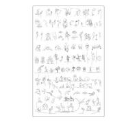 Пластина для стемпинга ТАКИ ДА (05 Силуэты)