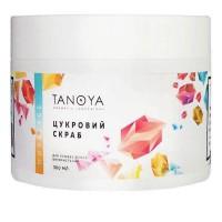 Скраб сахарный моделяж TANOYA для рук и ног, 300 мл