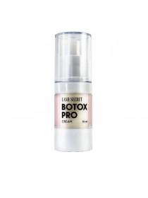 BTX для ресниц кремовый Vivienne Lash Secret Pro Cream 15 мл