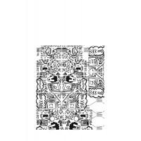 Слайдер DreamNails (TB-153)