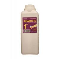 Жидкость для снятия гель-лака 1л