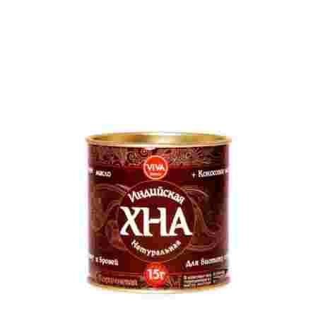 Хна для биотату и бровей Viva Henna коричневая 15 г