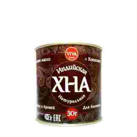 Хна для биотату и бровей Viva Henna коричневая 30 г
