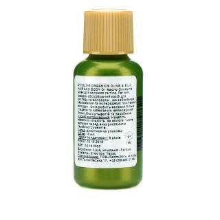 Масло и шелк CHI Olive Organics 15 мл
