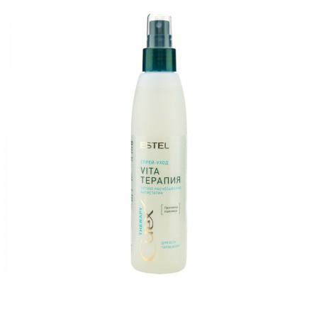 Спрей-уход Estel CUREX Therapy для облегчения расчесывания волос, 200 мл