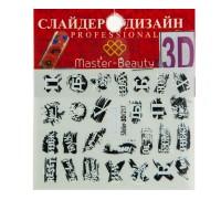 Слайдер-дизайн 3D (217)