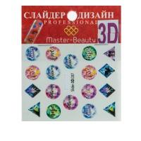 Слайдер-дизайн 3D (207)