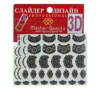 Слайдер-дизайн 3D (099)