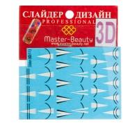Слайдер-дизайн 3D (113)
