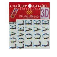Слайдер-дизайн 3D (137)