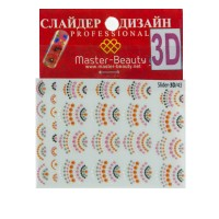 Слайдер-дизайн 3D (043)
