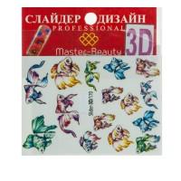 Слайдер-дизайн 3D (170)