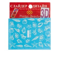 Слайдер-дизайн 3D (169)