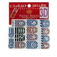Слайдер-дизайн 3D (090)