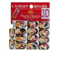 Слайдер-дизайн 3D (070)