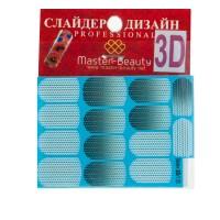 Слайдер-дизайн 3D (135)