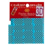 Слайдер-дизайн 3D (144)
