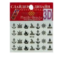 Слайдер-дизайн 3D (001)