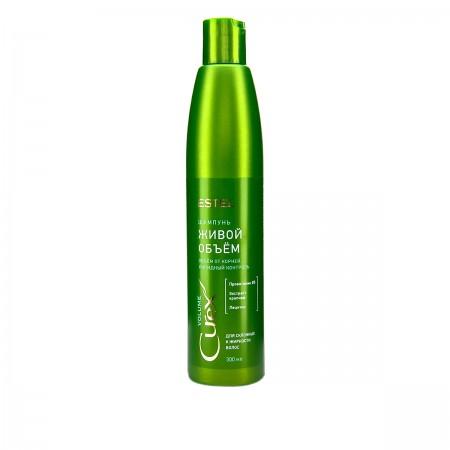 Шампунь Estel CUREX Volume для сухих волос, 300 мл