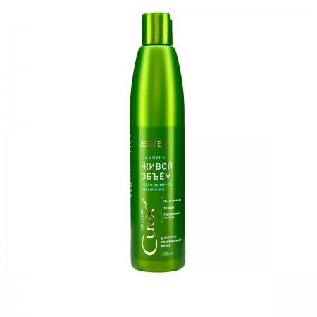 Шампунь Estel CUREX Volume для жирных волос, 300 мл