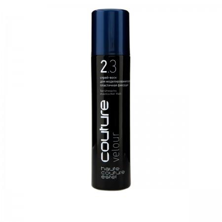 Спрей-воск Estel Couture 2.3 для моделирования волос эластичной фиксации 100 мл