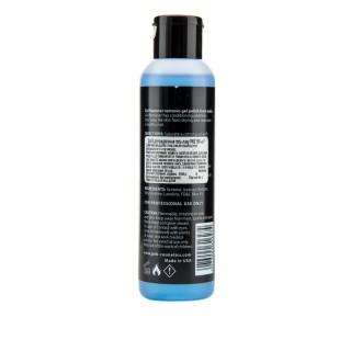 Жидкость для снятия гель-лака PNB Gel Remover, 165 мл