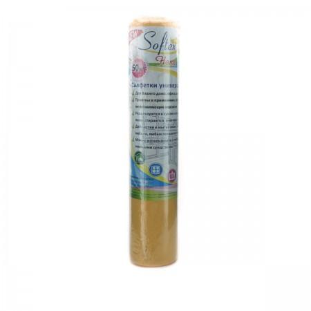 Салфетки Softex Home 30*20 гладкие абрикос